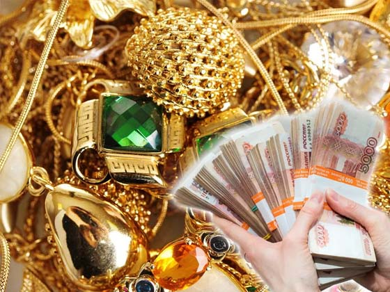 Сдать золото в СПб по выгодной цене